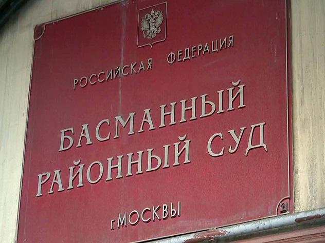 Информатор ВАДА Родченков заочно арестован в Российской Федерации