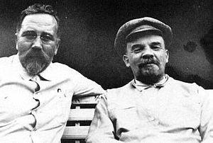 Каменев и Ленин. Фото М.И. Ульяновой