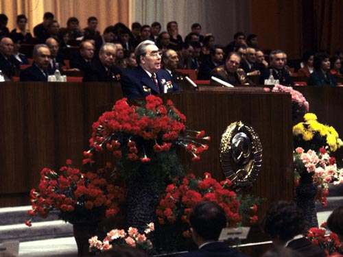 Выступление Брежнева в апреле 1978 года. Wikimedia/Архив «РИА Новости» / Yuryi Abramochkin