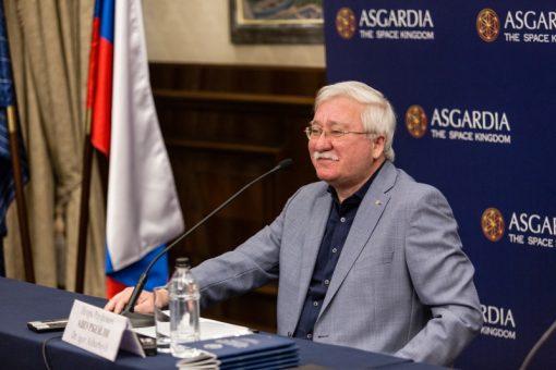 Игорь Ашурбейли, Асгардия