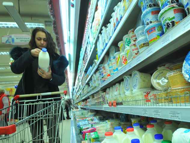 В РФ восстановленное молоко сумеет иметь синий оттенок