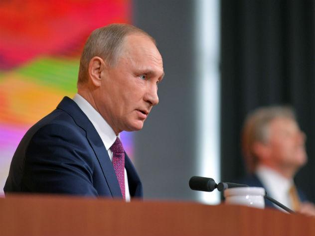 Путин считает украинцев ирусских одним народом— Цинизм зашкаливает