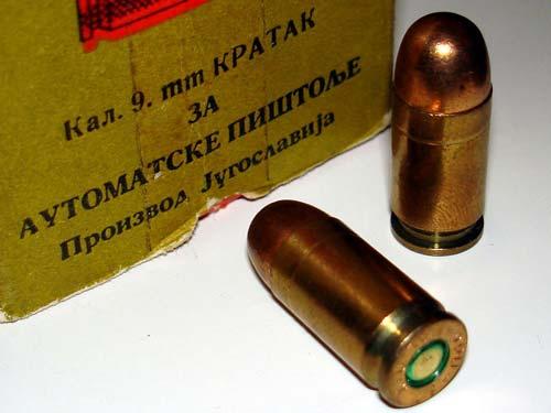 Патрон 9×17 мм Browning Kurz югославского производства. Фото: Wikimedia.org