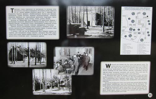 Один из информационных щитов на территории историко-мемориального комплекса памяти жертв фашизма, Ставка «Вервольф». Источник: wikimedia.org