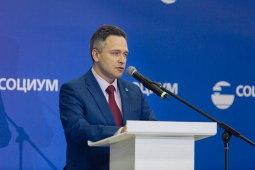 Начальник планово-экономического управления АО «СОЦИУМ-А» Антон Молостов