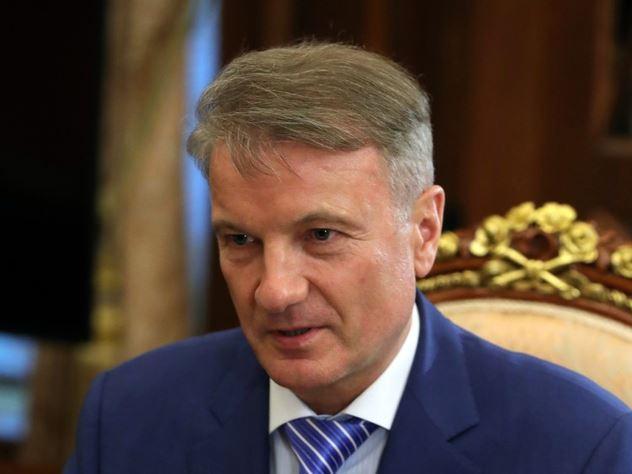 Герман Греф призвал продать контрольный пакет «Сбербанка»