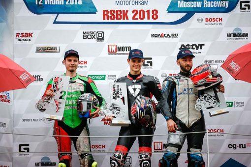 II этап RSBK 2018 на Moscow Raceway