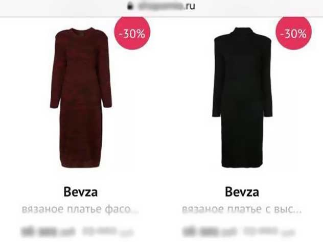 Вот такие платья придумывает и продает Светлана Бевза, жена украинского министра