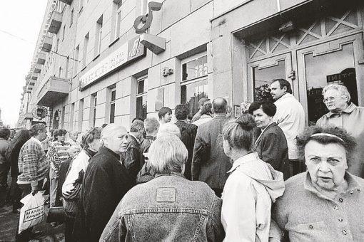 Экономика России рухнула. Те кто вчера были миллионерами остались ни с чем
