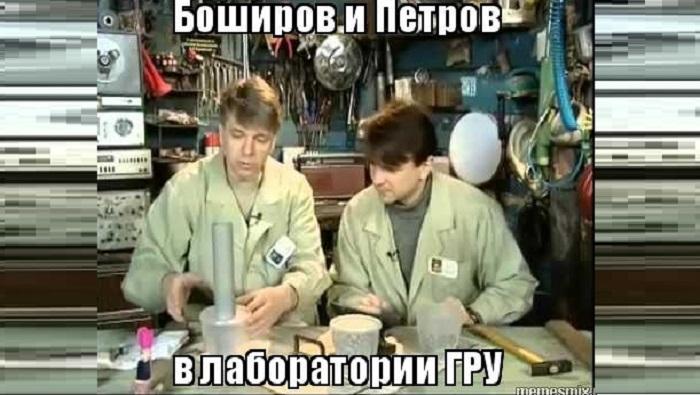 Мемы про Петрова и Баширова
