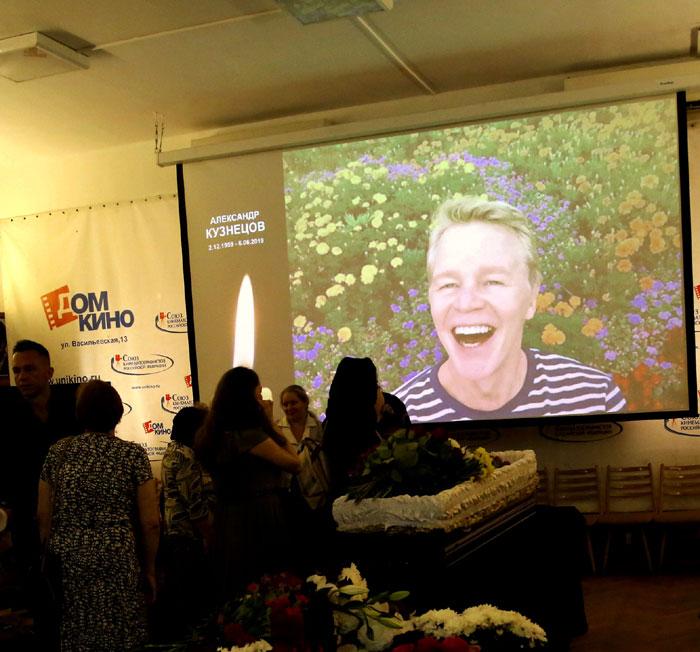 Во время церемонии прощания на экране демонстрировали фотографии покойного