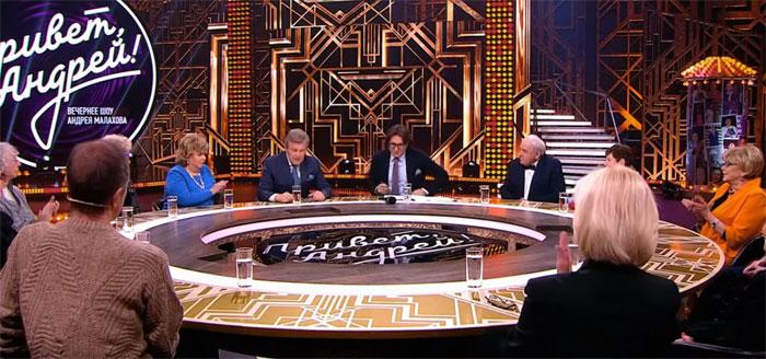 Кадр канала Россия 1