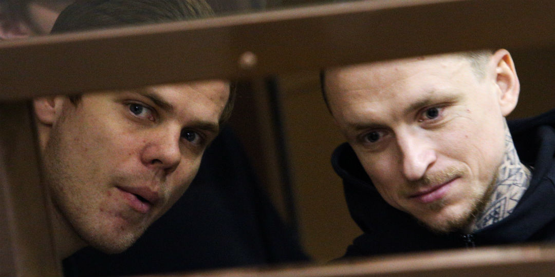 Кокорин и Мамаев, звезды в тюрьме