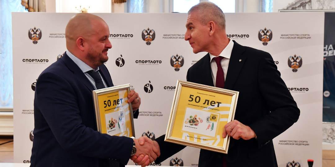 В Москве торжественно погасили марку в честь 50-летия «Спортлото»